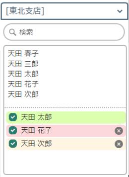 ユーザー選択パネル画面