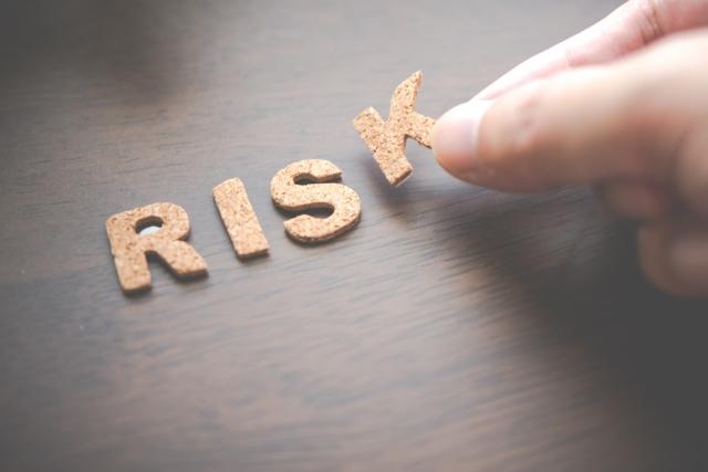 リスクマネジメントのイメージ
